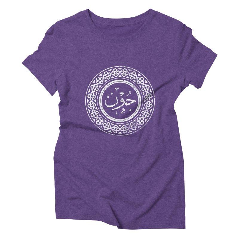 John - Name In Arabic Women's Triblend T-shirt by 1337designs's Artist Shop