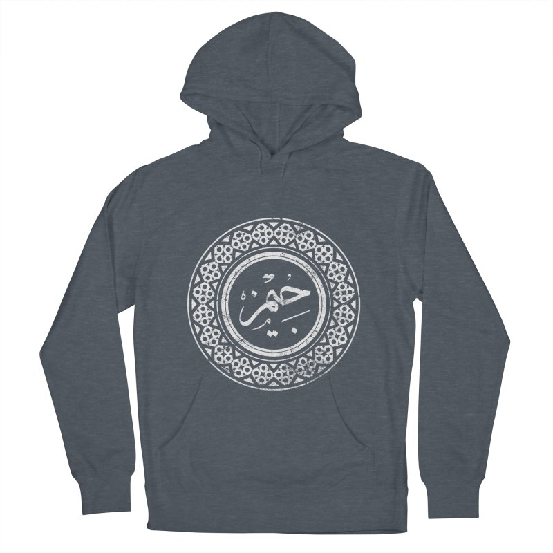 James - Name In Arabic Men's Pullover Hoody by 1337designs's Artist Shop