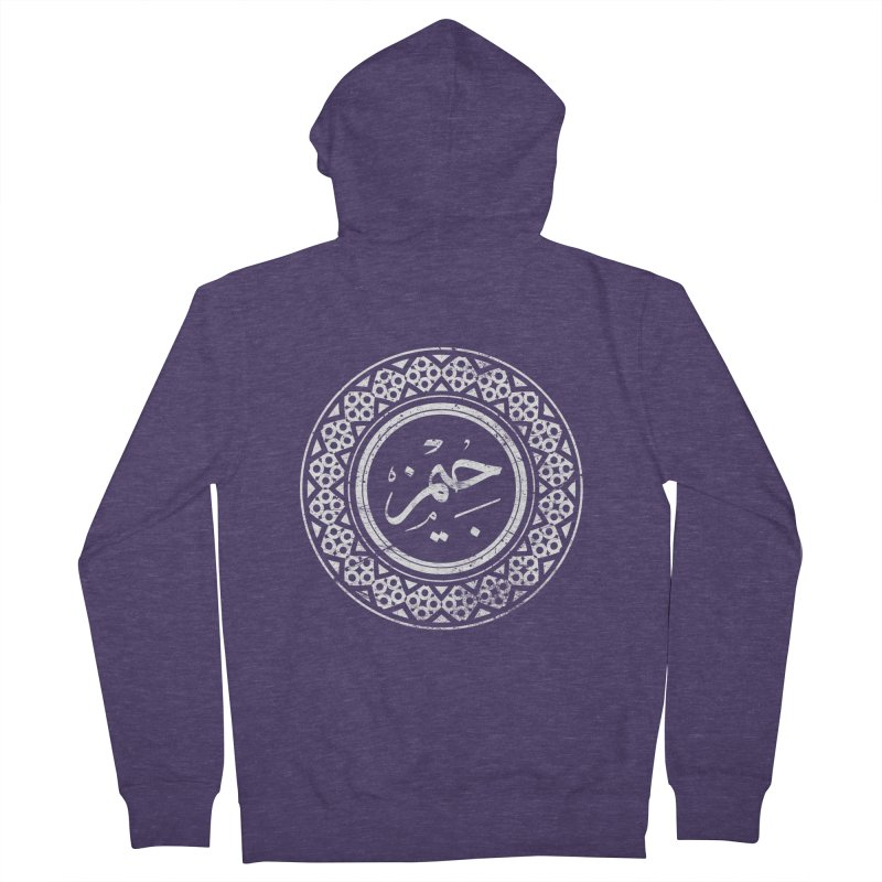 James - Name In Arabic Men's Zip-Up Hoody by 1337designs's Artist Shop