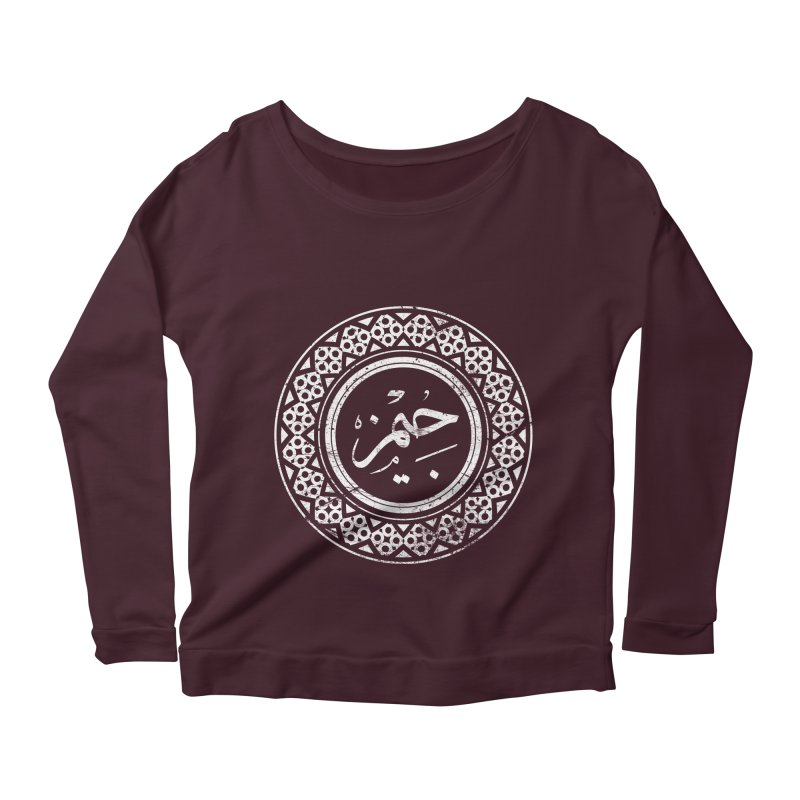 James - Name In Arabic Women's Longsleeve Scoopneck  by 1337designs's Artist Shop