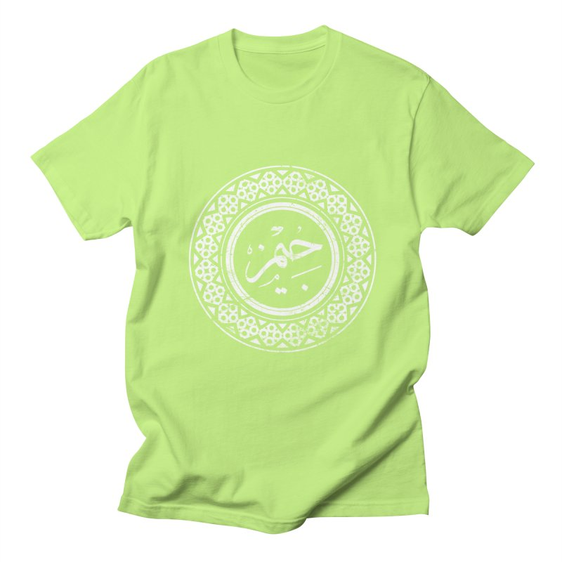 James - Name In Arabic Men's T-Shirt by 1337designs's Artist Shop