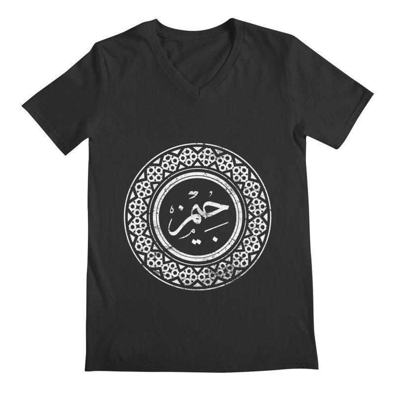 James - Name In Arabic Men's V-Neck by 1337designs's Artist Shop