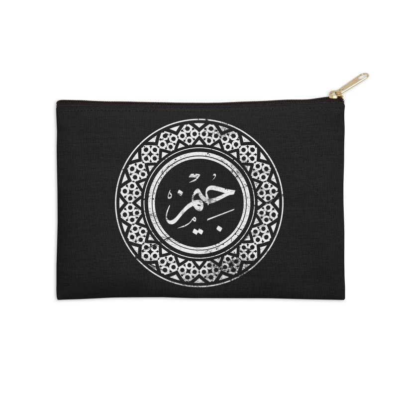 James - Name In Arabic Accessories Zip Pouch by 1337designs's Artist Shop