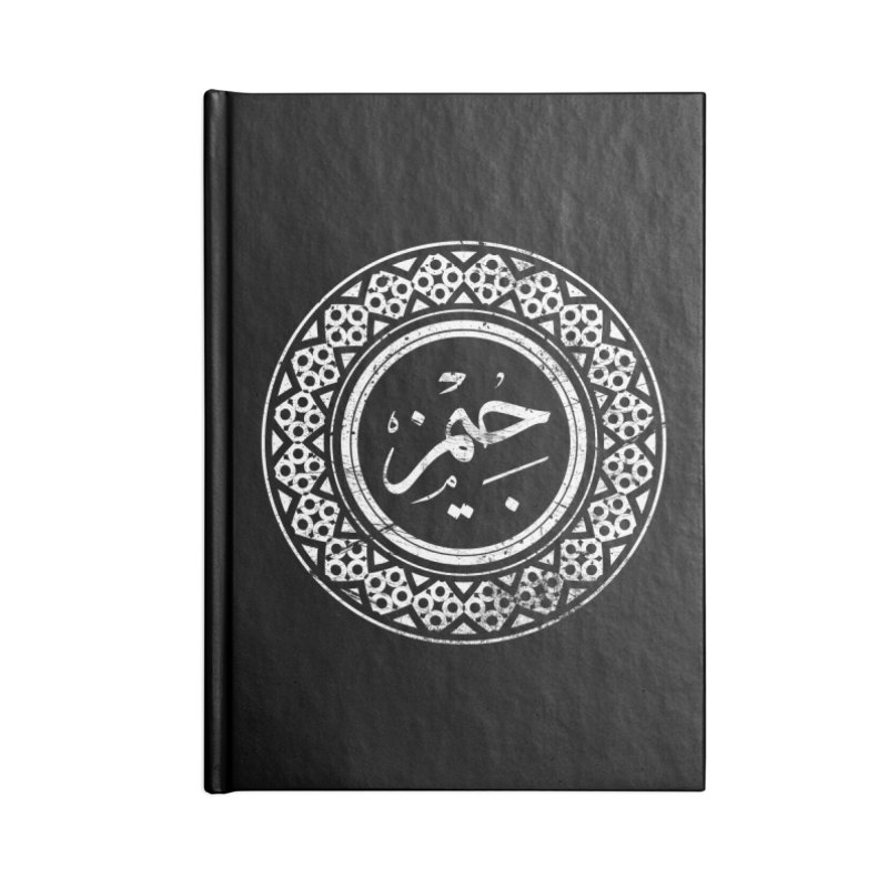 James - Name In Arabic Accessories Notebook by 1337designs's Artist Shop