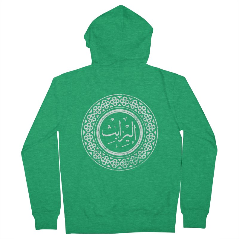 Elizabeth - Name In Arabic Women's Zip-Up Hoody by 1337designs's Artist Shop