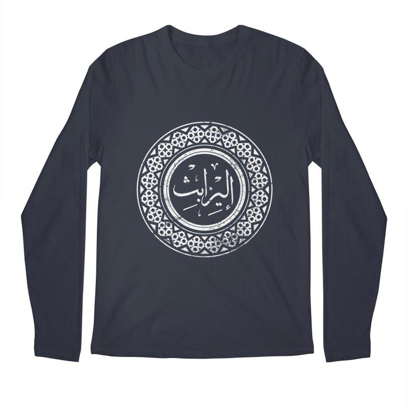 Elizabeth - Name In Arabic Men's Longsleeve T-Shirt by 1337designs's Artist Shop
