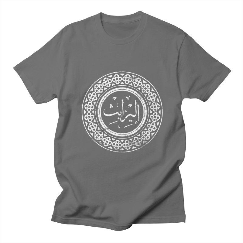 Elizabeth - Name In Arabic Women's Unisex T-Shirt by 1337designs's Artist Shop