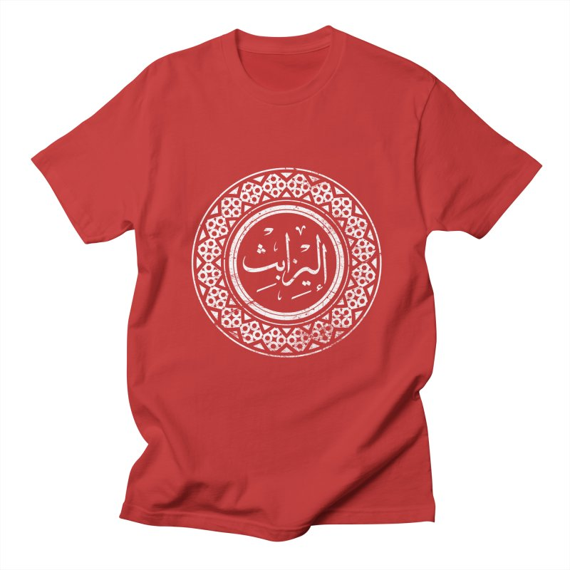 Elizabeth - Name In Arabic Men's T-shirt by 1337designs's Artist Shop