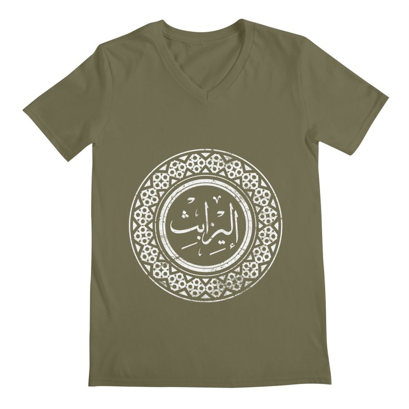 Elizabeth - Name In Arabic Men's V-Neck by 1337designs's Artist Shop