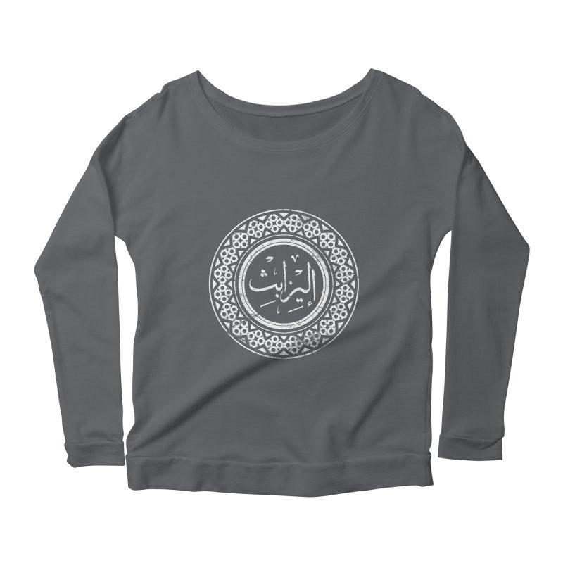 Elizabeth - Name In Arabic Women's Longsleeve Scoopneck  by 1337designs's Artist Shop