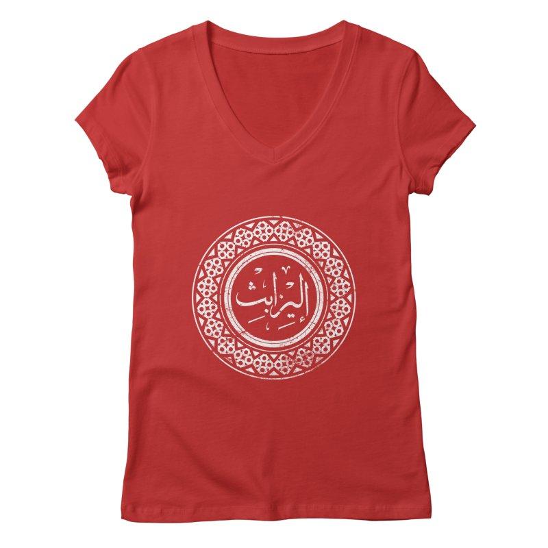 Elizabeth - Name In Arabic Women's V-Neck by 1337designs's Artist Shop