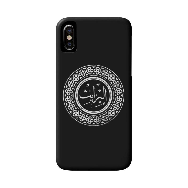 Elizabeth - Name In Arabic Accessories Phone Case by 1337designs's Artist Shop