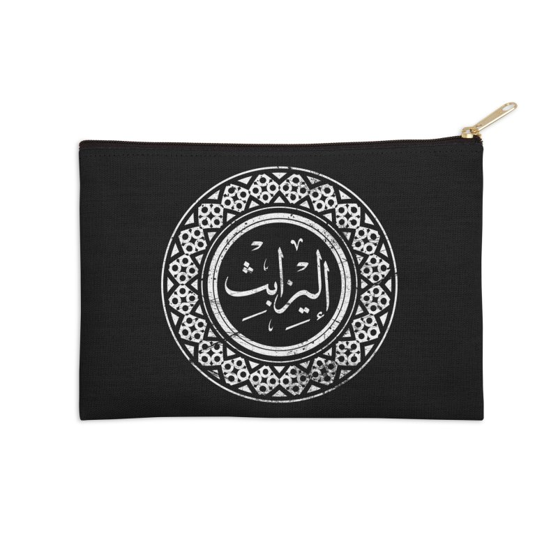 Elizabeth - Name In Arabic Accessories Zip Pouch by 1337designs's Artist Shop