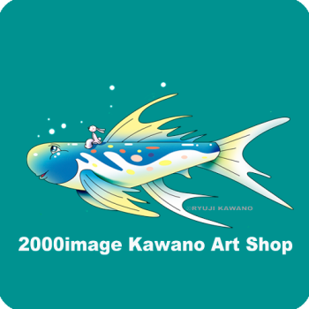 Kawano Art Shop Logo