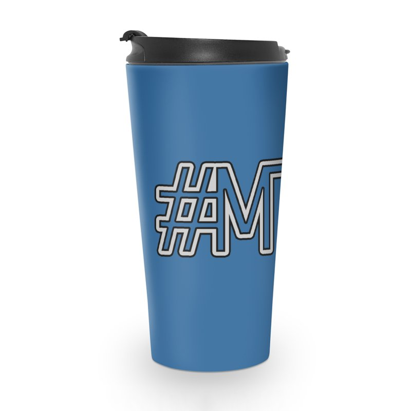 #MTFF Accessories Travel Mug by 21 Squirrels Brewery Shop