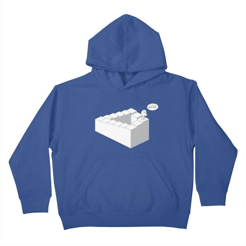 @!#?@! (Qbert) Kids Pullover Hoody by 2pstart's Artist Shop