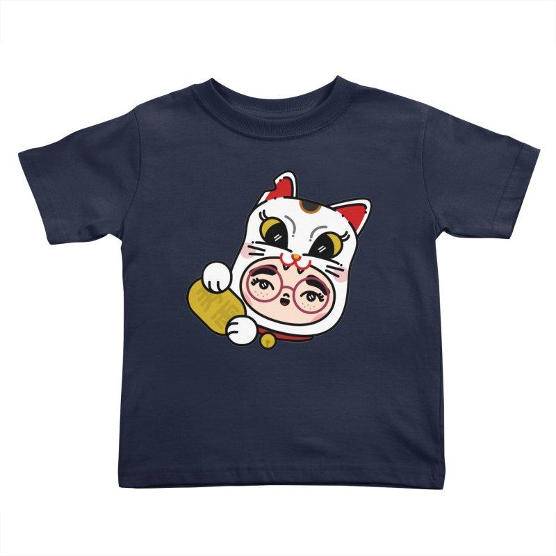 Lucky cat Kids Toddler T-Shirt by 3lw's Artist Shop