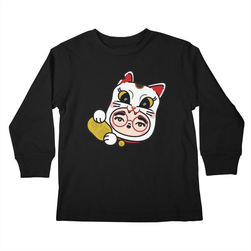 Lucky cat Kids Longsleeve T-Shirt by Cristóbal Urrea