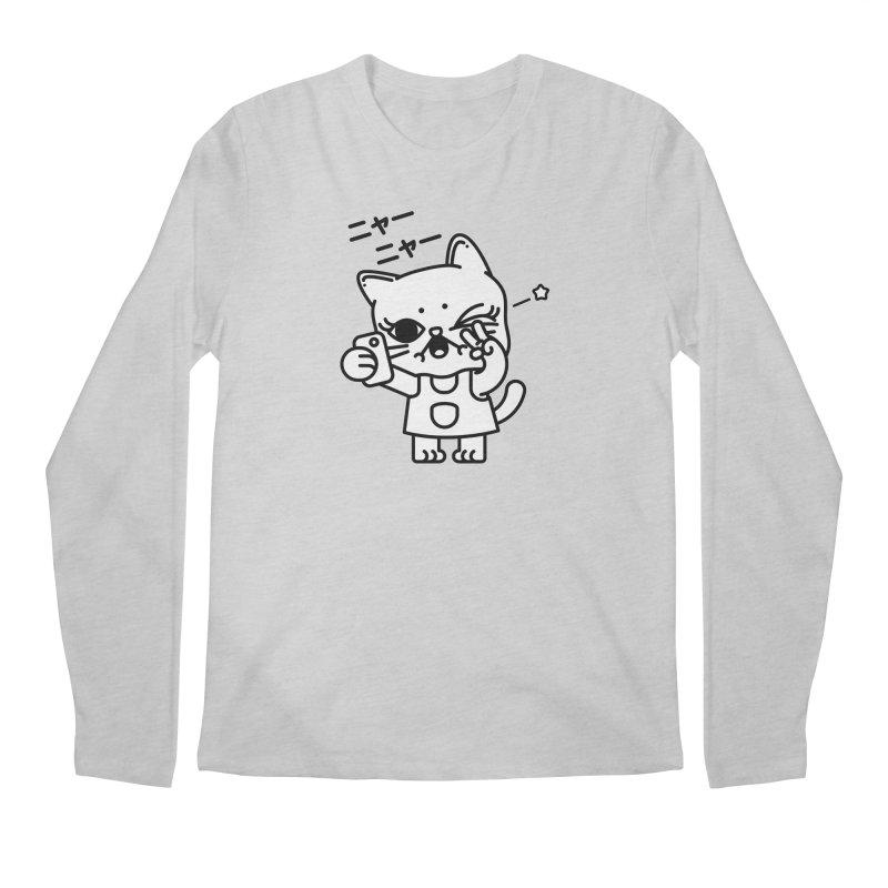 Selfie! Men's Longsleeve T-Shirt by 3lw's Artist Shop