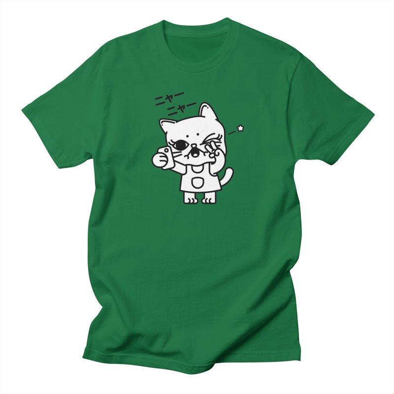 Selfie! Women's Regular Unisex T-Shirt by 3lw's Artist Shop