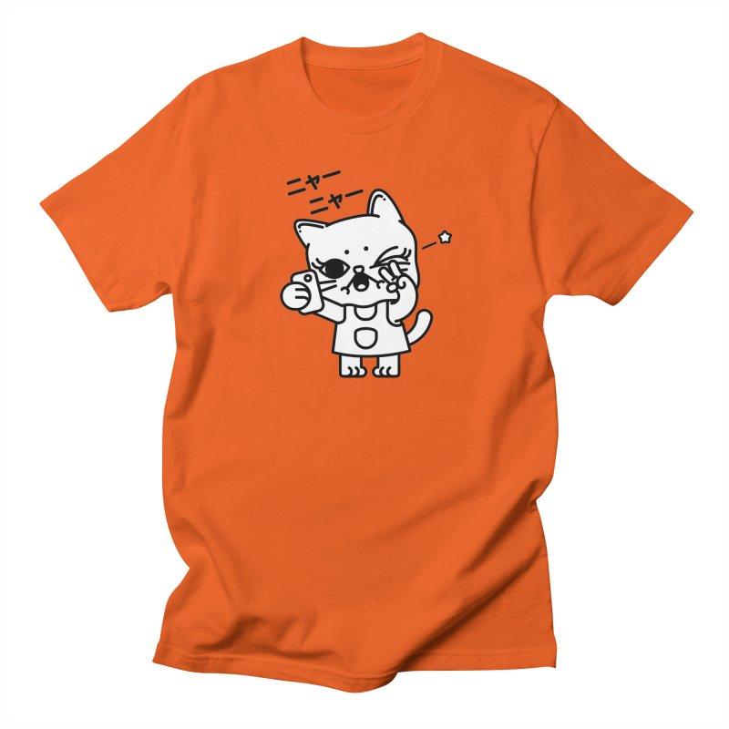 Selfie! Women's Unisex T-Shirt by 3lw's Artist Shop