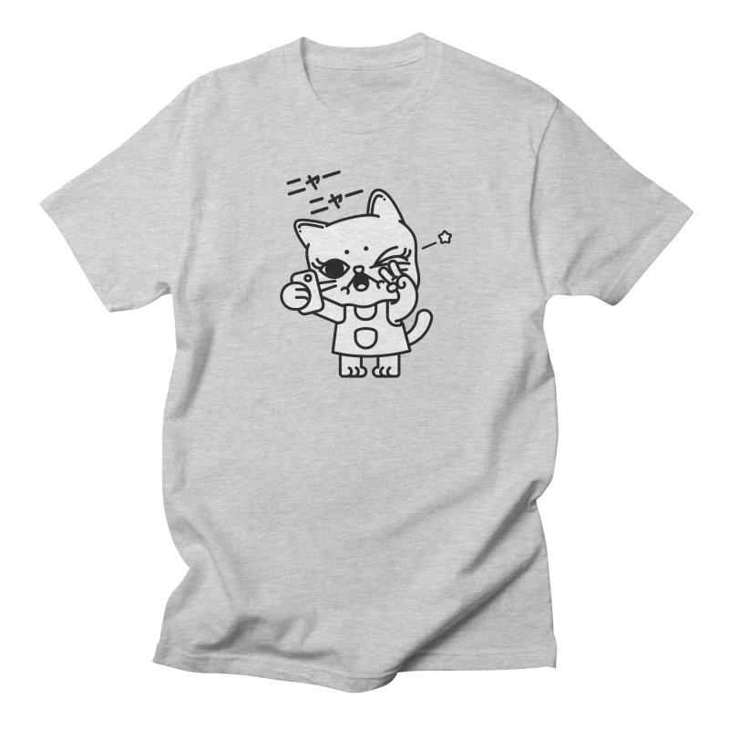 Selfie! Men's Regular T-Shirt by Cristóbal Urrea