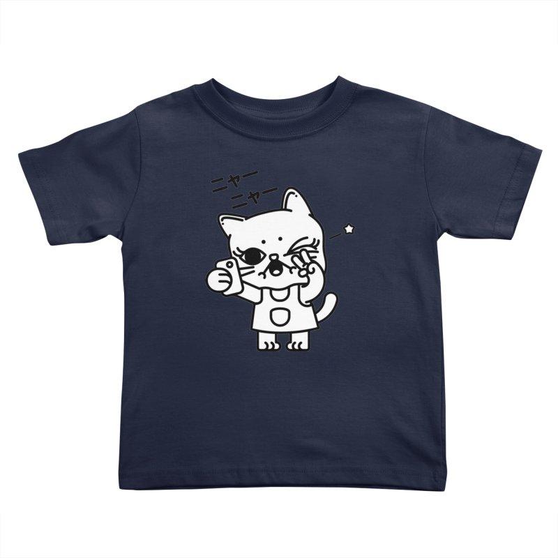 Selfie! Kids Toddler T-Shirt by 3lw's Artist Shop