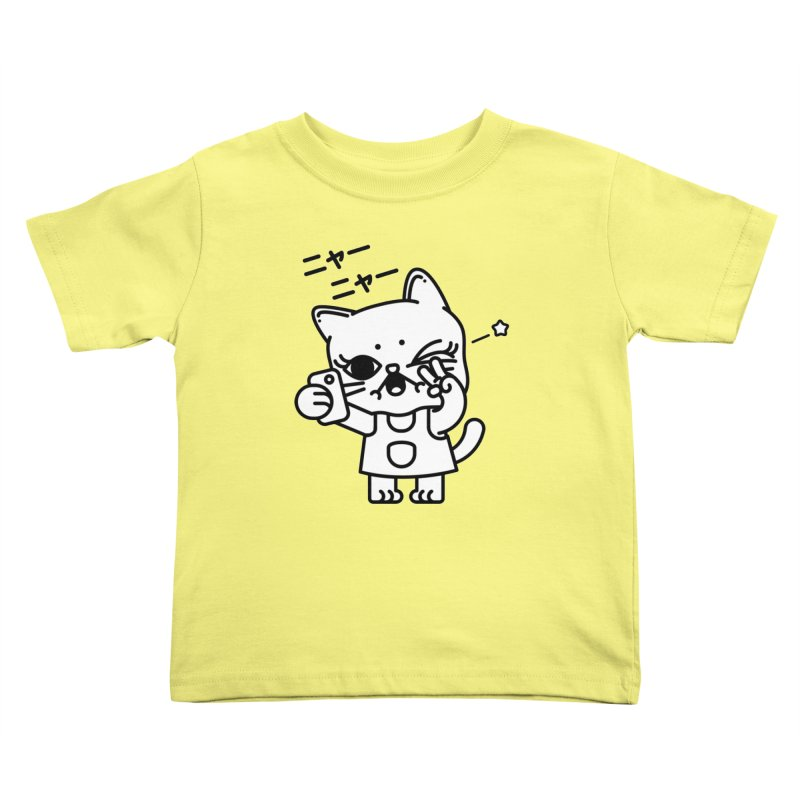 Selfie! Kids Toddler T-Shirt by 3lw's Artist Shop