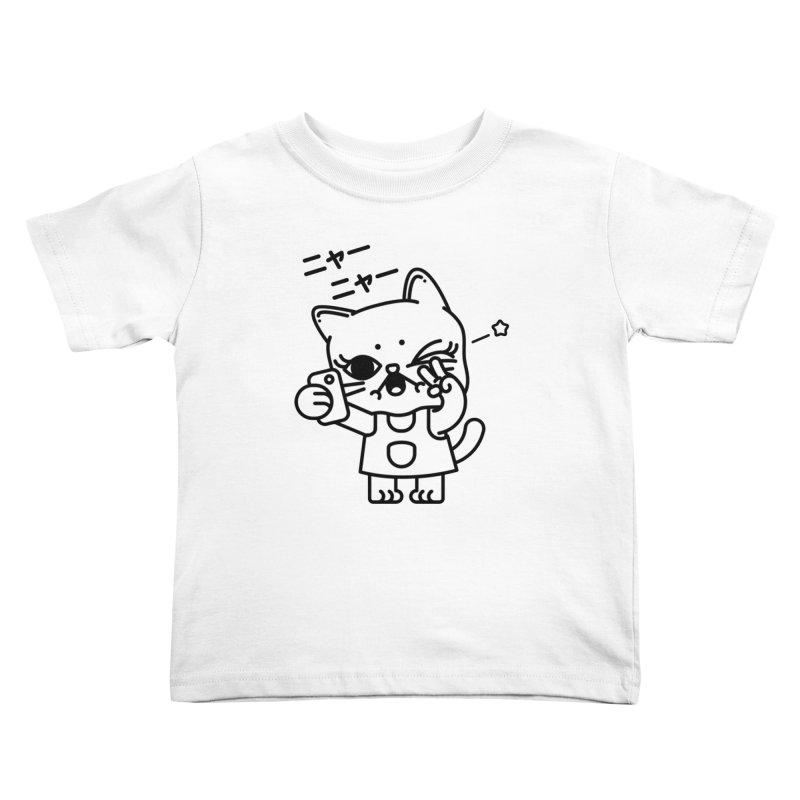 Selfie! Kids Toddler T-Shirt by Cristóbal Urrea