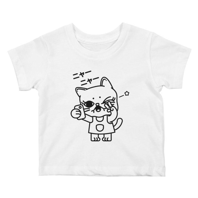 Selfie! Kids Baby T-Shirt by 3lw's Artist Shop