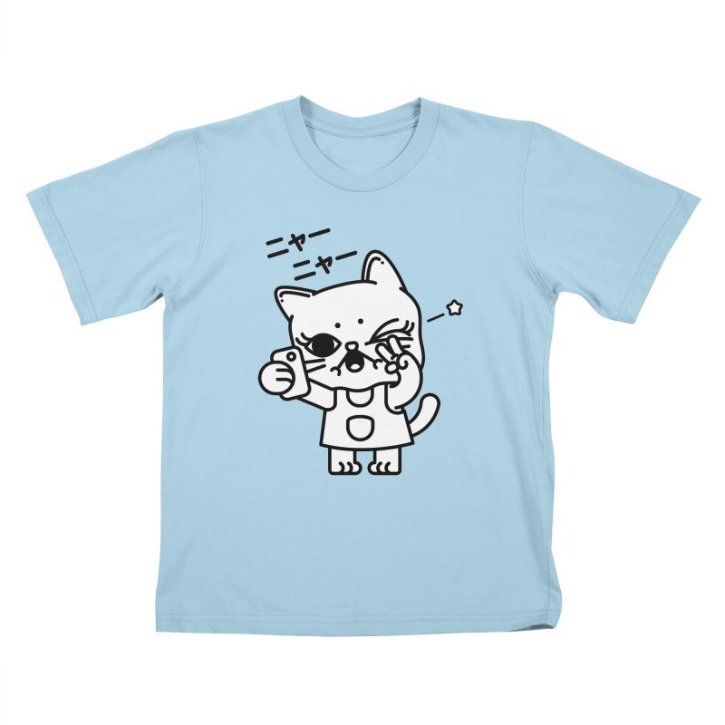 Selfie! Kids T-Shirt by Cristóbal Urrea