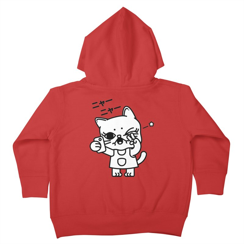 Selfie! Kids Toddler Zip-Up Hoody by Cristóbal Urrea
