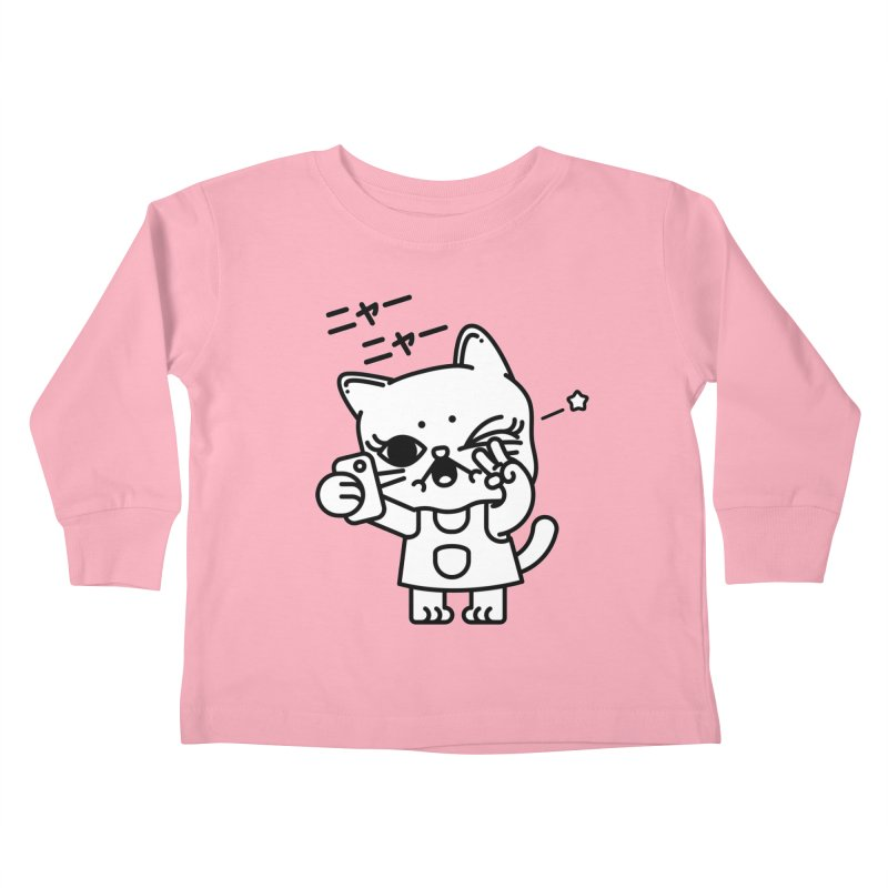 Selfie! Kids Toddler Longsleeve T-Shirt by Cristóbal Urrea