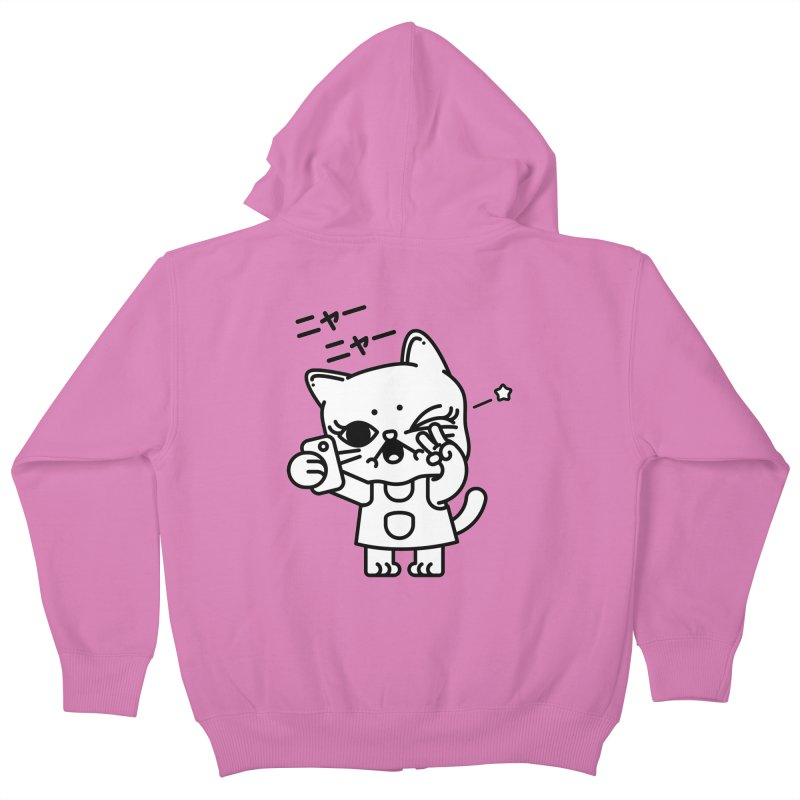 Selfie! Kids Zip-Up Hoody by 3lw's Artist Shop