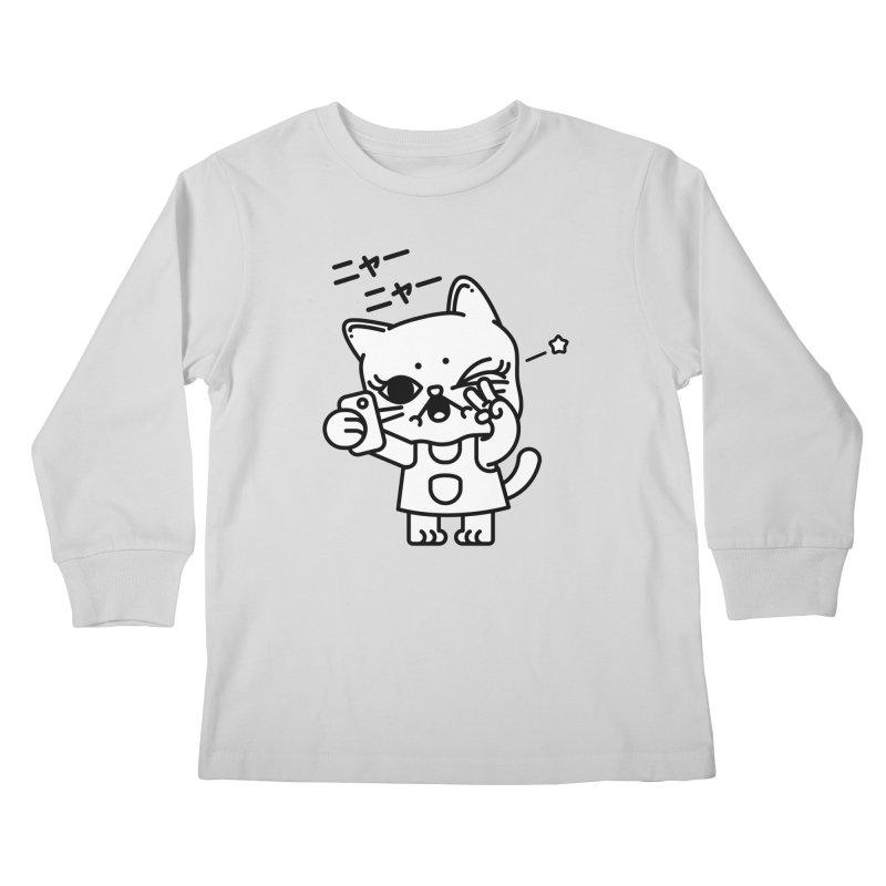 Selfie! Kids Longsleeve T-Shirt by Cristóbal Urrea