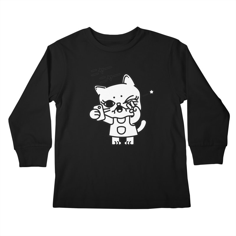 Selfie! Kids Longsleeve T-Shirt by 3lw's Artist Shop