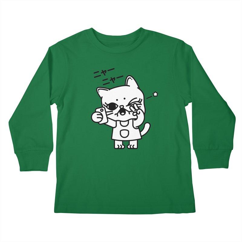 Selfie! Kids Longsleeve T-Shirt by 3lw's Artist Shop