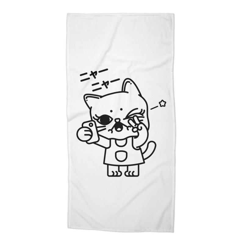Selfie! Accessories Beach Towel by 3lw's Artist Shop