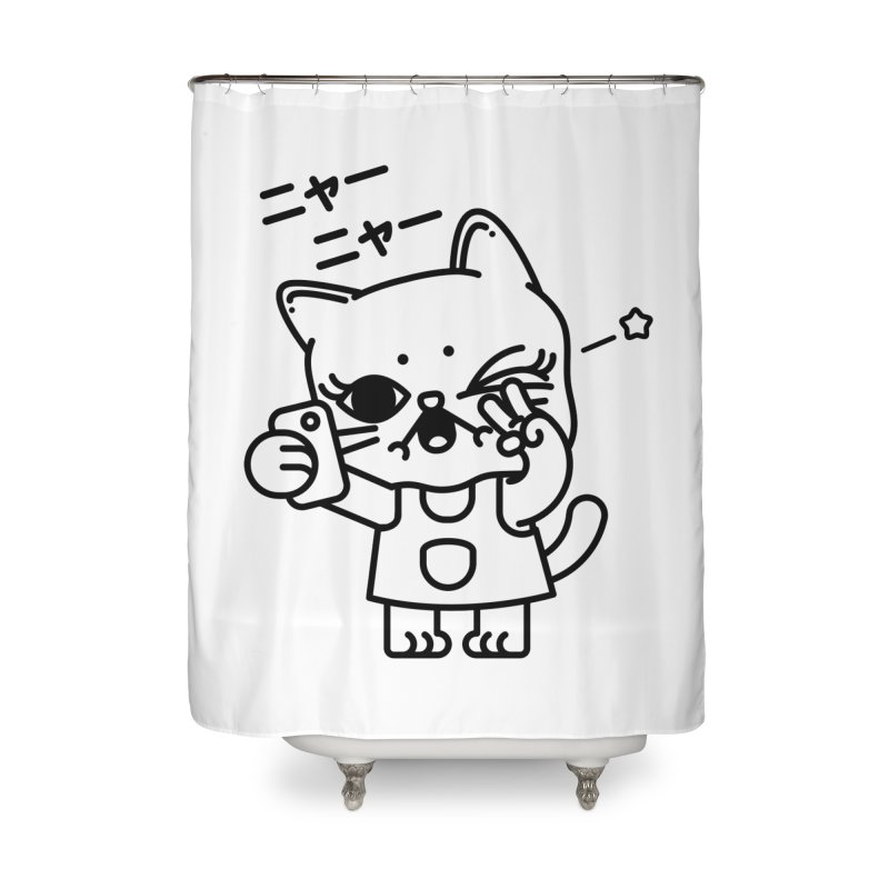 Selfie! Home Shower Curtain by Cristóbal Urrea