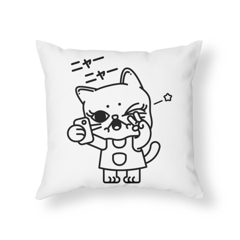 Selfie! Home Throw Pillow by Cristóbal Urrea