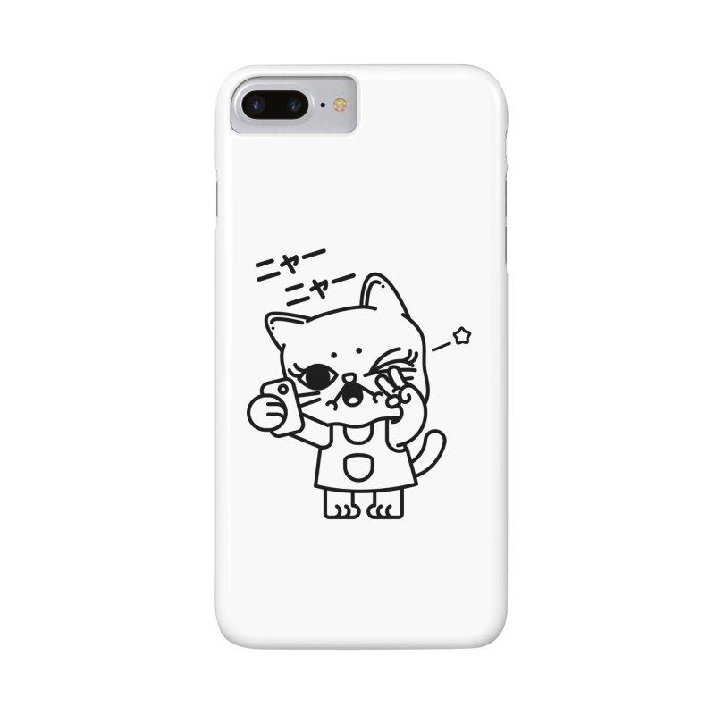 Selfie! Accessories Phone Case by 3lw's Artist Shop