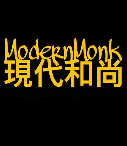 Modernmonk