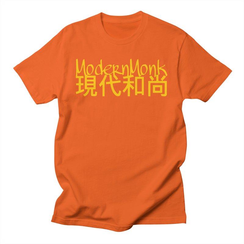 ModernMonk Men's T-Shirt by Online Store