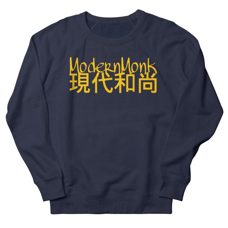 ModernMonk Men's Sweatshirt by Online Store