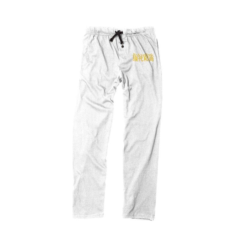 ModernMonk in Men's Lounge Pants Bottoms Black by Online Store