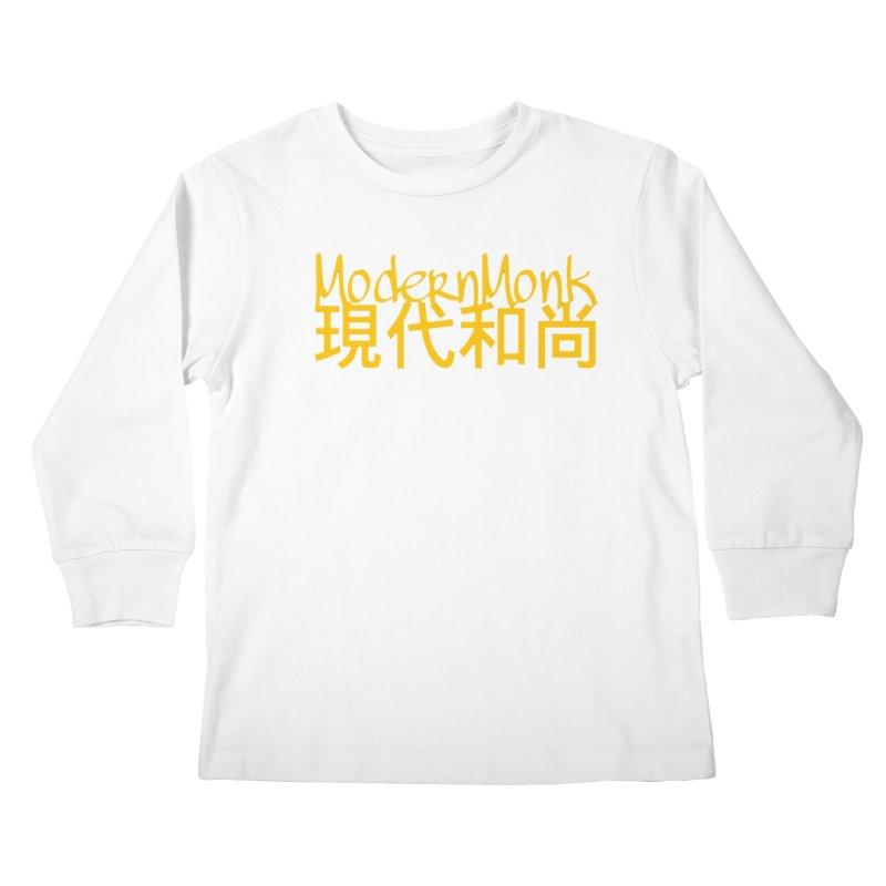 ModernMonk Kids Longsleeve T-Shirt by Online Store