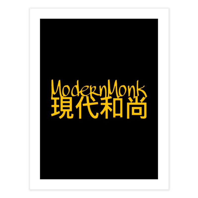 ModernMonk Home Fine Art Print by Online Store