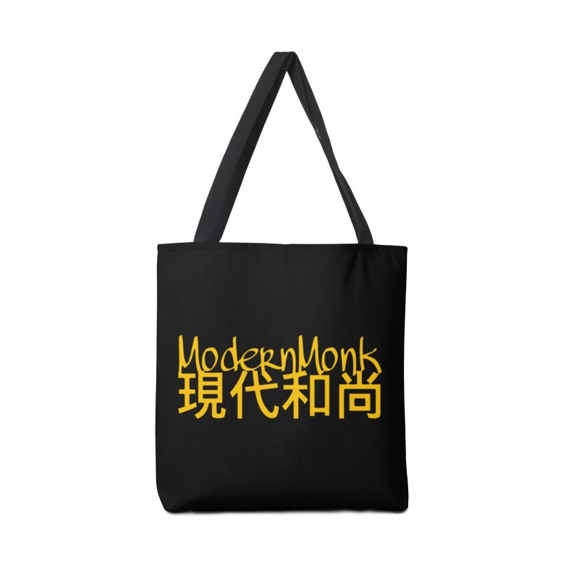 ModernMonk Accessories Tote Bag Bag by Online Store