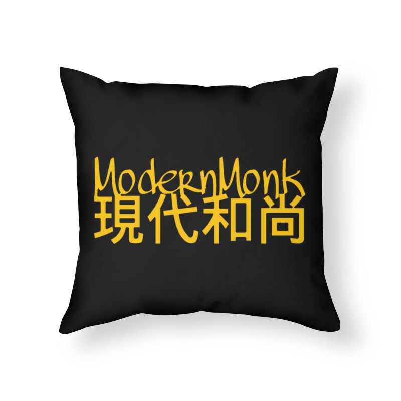 ModernMonk Home Throw Pillow by Online Store