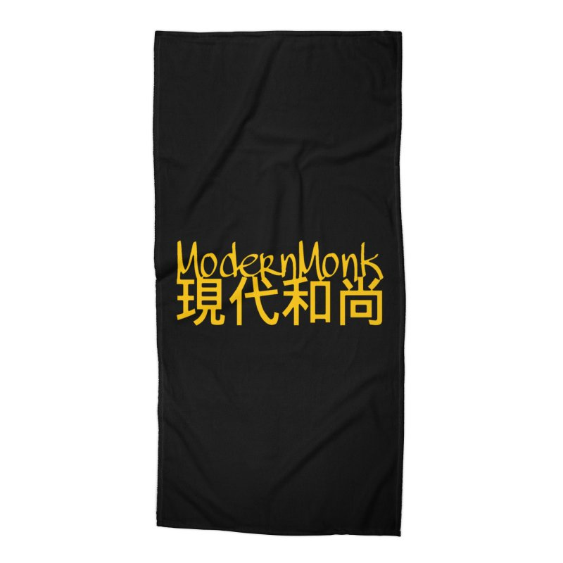 ModernMonk Accessories Beach Towel by Online Store